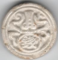 Datowanie monet z Tajlandii